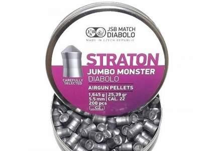 Пули для пневматики JSB Straton Jumbo Monster Diabolo 5,5 мм, 1,645 грамм, 200 шт