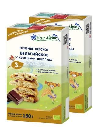 Печенье детское Fleur Alpine БЕЛЬГИЙСКОЕ с кусочками шоколада, с 3 лет, 2 шт. по 150 г