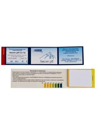 Индикаторные полоски одноразовые для определения рН водных растворов Ликонт рН 5,4-7,8