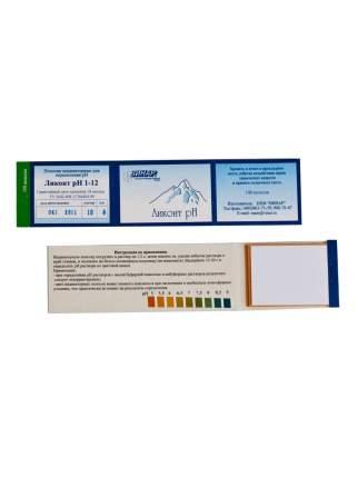 Индикаторные полоски одноразовые для определения рН водных растворов Ликонт рН 1-12