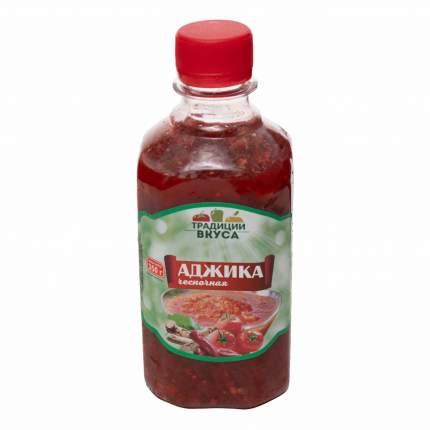 Аджика Традиции вкуса чесночная 300 г