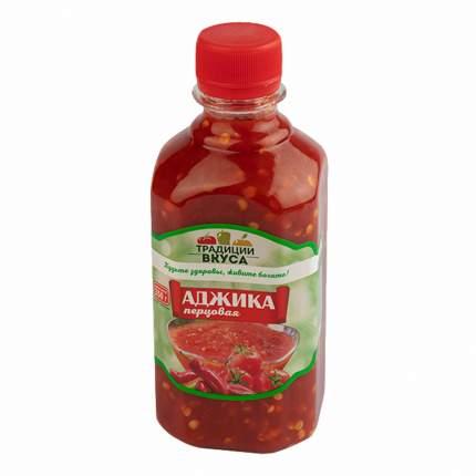 Аджика Традиции вкуса перцовая 300 г