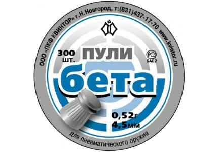 """Пули для пневматики Квинтор """"Бета"""", целевые, 4,5 мм, 0,52 г, 300 шт"""