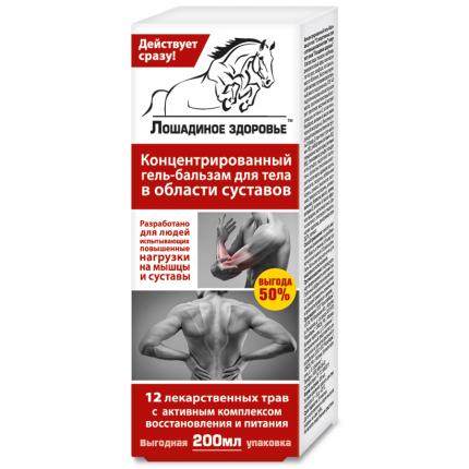 Гель-бальзам для тела Лошадиное здоровье 200 мл