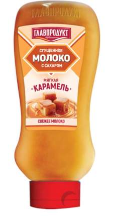 Сгущенное молоко Главпродукт с сахаром и мягкой карамелью 600 г