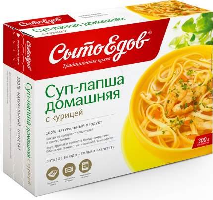 Суп-лапша Сытоедов домашняя с курицей замороженная 350 г