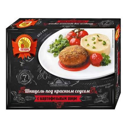 Шницель Государь с картофельным пюре под красным соусом 300 г