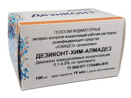 Полоски индикаторные одноразовые Дезиконт-хим-Алмадез 100 шт.