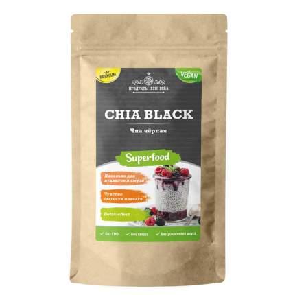 Чиа чёрная Продукты XXII века Chia Black Premium, семена