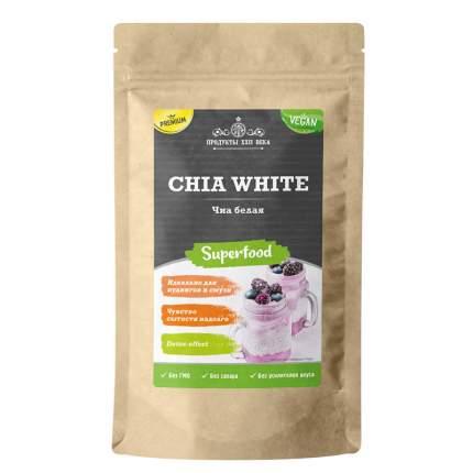 Чиа белая Продукты XXII века Chia White Premium, семена