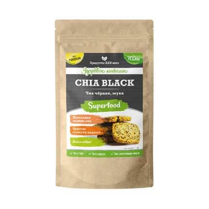 Мука чиа Продукты XXII века Chia Black мука жмыховая