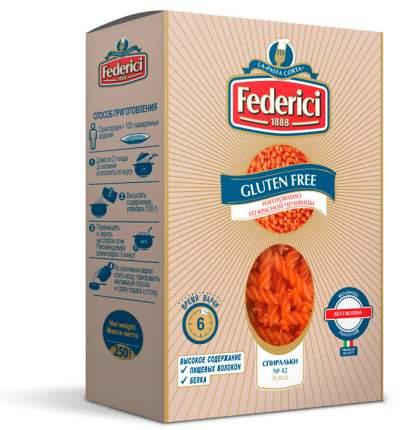 Макаронные изделия Federici № 42 из красной чечевицы спиральки 250 г