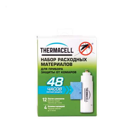 Набор запасной (MR 400-12) ThermaCell 46983
