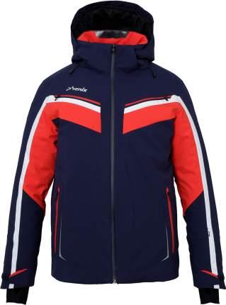 Горнолыжная куртка Phenix Trueno Jacket (20/21) (синий)