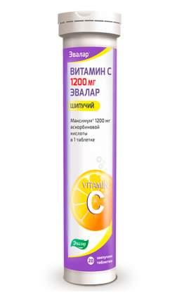 Витамины Эвалар Витамин C 1200 мг таблетки 20 шт.