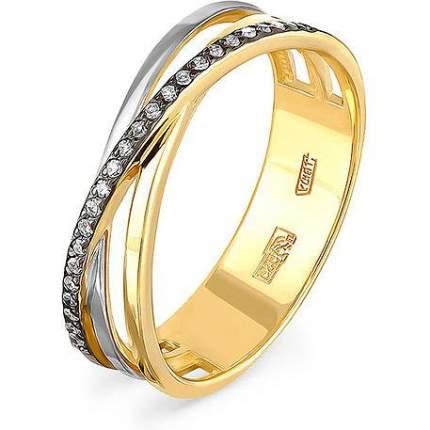 Кольцо женское Kabarovsky 1-2467-1000 р.16.5