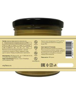 Арахисовая паста IL'ECO классическая с морской солью, без сахара (300 гр.)
