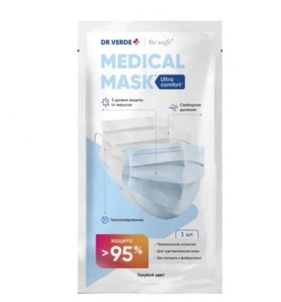 Маска медицинская Dr.Verde+ Ultra Comfort одноразовая 3 шт. голубой
