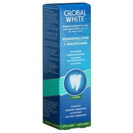 Гель Global White Реминерализирующий для Полости Рта Яблоко-Мята со Фтором, 40 мл