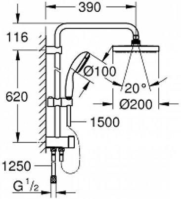 Душевой гарнитур для ванны 2 в 1 Grohe Eurosmart 124410
