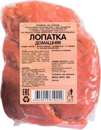 Лопатка калужская к/в в/у 200г копченов