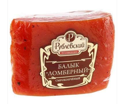Балык ломберный с/к в/у 200г рублевские колбасы