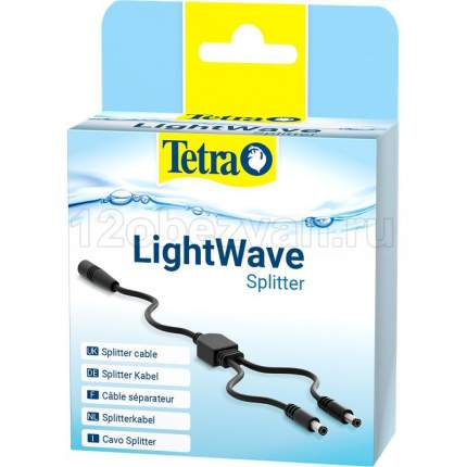 Адаптер Tetra LightWave Splitter для двух ламп Tetra LightWave