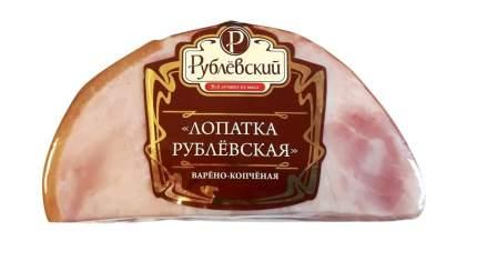 Лопатка Рублевские колбасы Рублевская из свинины варено-копченая, 300 г