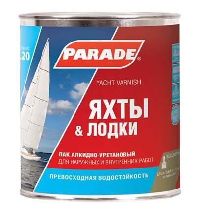 Лак яхтный алкидно-уретановый PARADE L20 Яхты &Лодки Глянцевый 0,75л