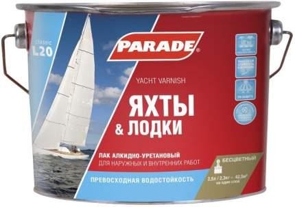 Лак яхтный алкидно-уретановый PARADE L20 Яхты &Лодки Полуматовый 2,5 л