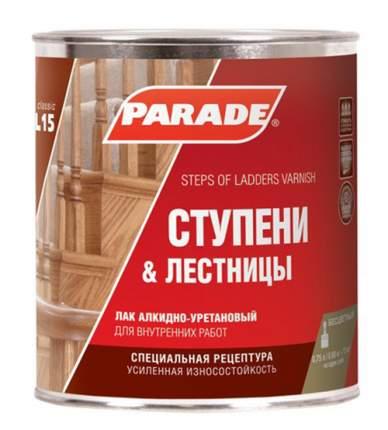 Лак для ступеней и лестниц L15 PARADE Полуматовый 2,5л