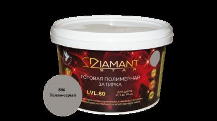 Готовая полимерная затирка Diamant Star lvl.80, цвет темно-серый 806