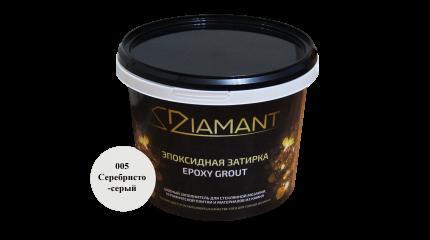 Затирка эпоксидная 005 Диамант серебристо-серый 2,5 кг