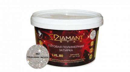 Готовая полимерная затирка Diamant Star lvl.80, цвет мерцание звезды 882