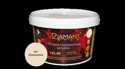 Готовая полимерная затирка Diamant Star lvl.80, цвет персиковый 816
