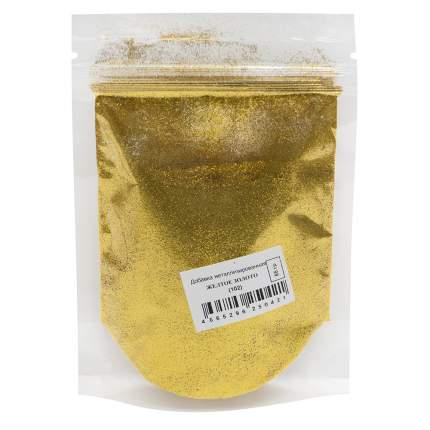 Металлизированная добавка 102 Желтое золото 66 г