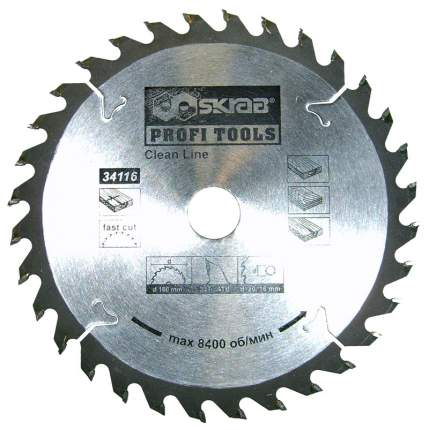 Пильный диск п/дер CLEAN LINE 160х20/16мм Skrab 34116