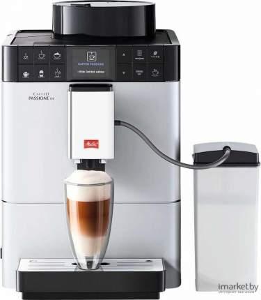 Кофемашина автоматическая Melitta Caffeo Passione OT Onetouch F 531-101 Silver (21547)