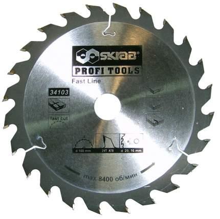Пильный диск п/дер FAST LINE 160х20/16мм 24Т Skrab 34103