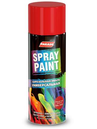 Эмаль аэрозольная Parade Spray Paint 3020 Транспортный-красный 400мл