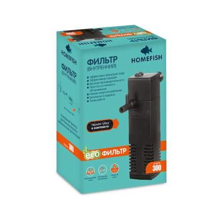 Фильтр для аквариума внутренний Home-Fish 300, 200 л/ч, 3 Вт