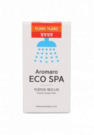 Витаминный фильтр для душа Aromaro Eco Spa ВТ540 Иланг-иланг