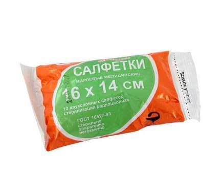 Салфетки для животных ВераМед стерильные, 16х14см №20, 10 гр