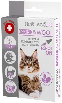 Арома-капли для котят и кошек Ms. Kiss Ecolife Здоровье Кожи и Шерсти, 10 мл, 46 г
