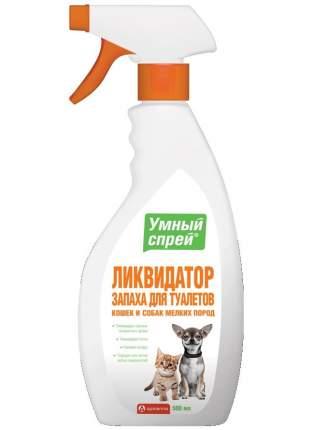 Спрей для кошек и мелких пород собак Apicenna Умный Ликвидатор запаха для туалета, 500мл