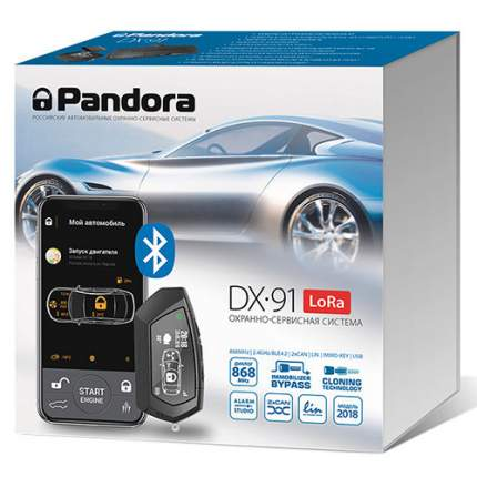 Автосигнализация Pandora DX 91 LoRa