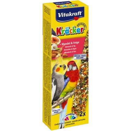 Лакомство для австралийских попугаев Vitakraft Крекеры фруктовые 2 шт, 226 гр