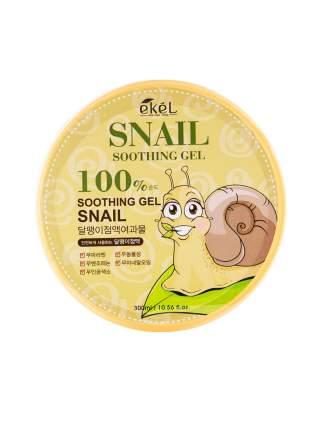 Успокаивающий гель Ekel Soothing Gel Snail с улиточным муцином 300 г
