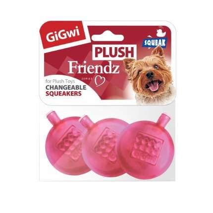 Игрушка-пищалка для собак GiGwi Набор сменных пищалок, розовый, 4 см, 3 шт