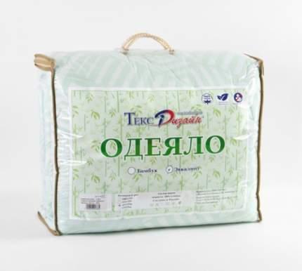 Одеяло из Верблюжьей Шерсти (тик смесовой) 1,5-спальное